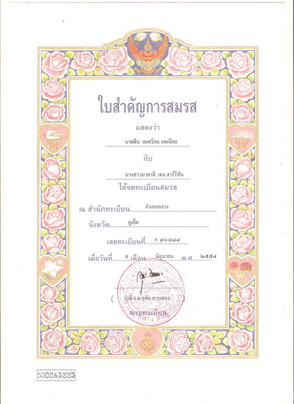 Thai Marriage Certificate